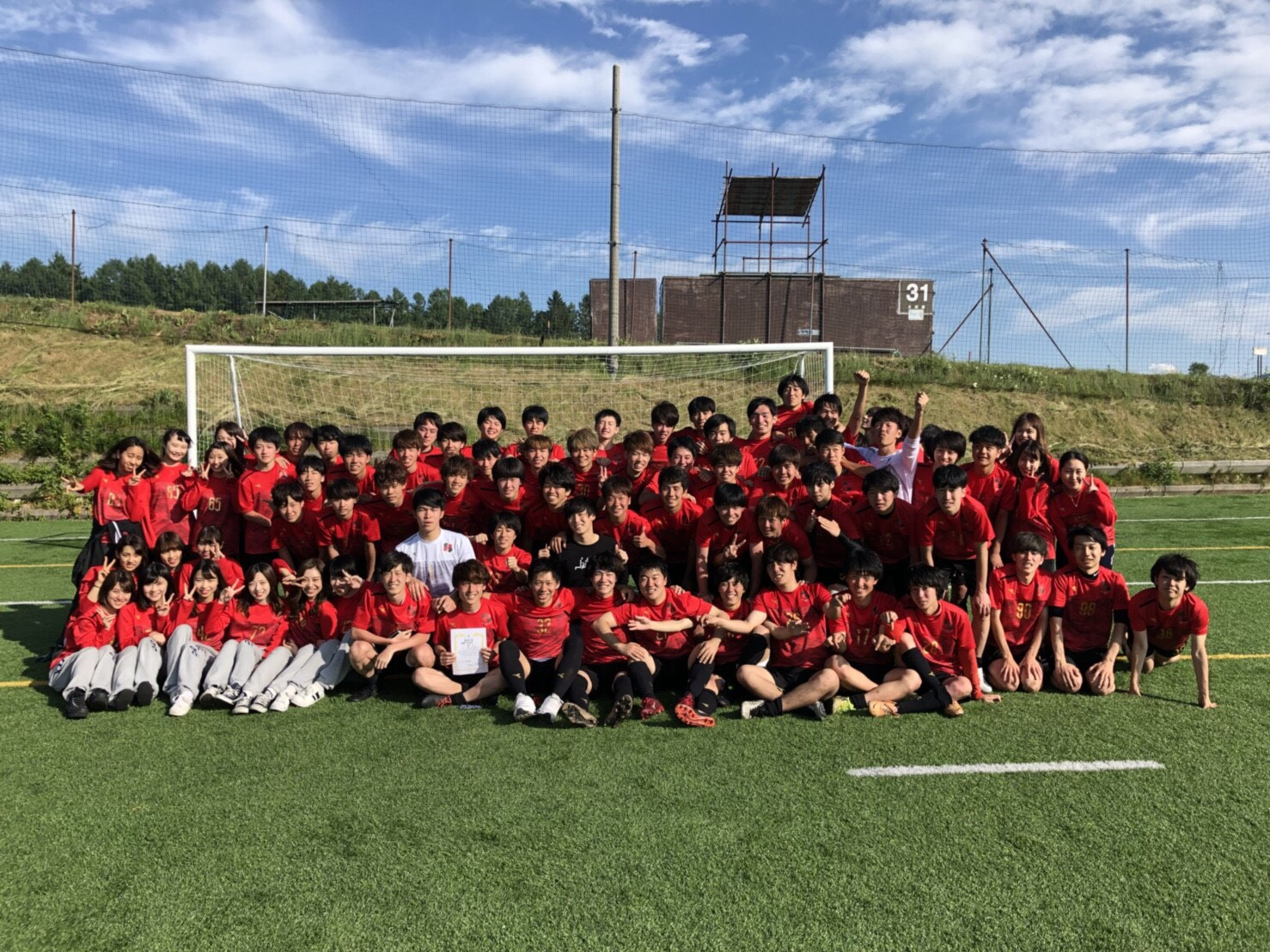 首都大学東京 八雲FC