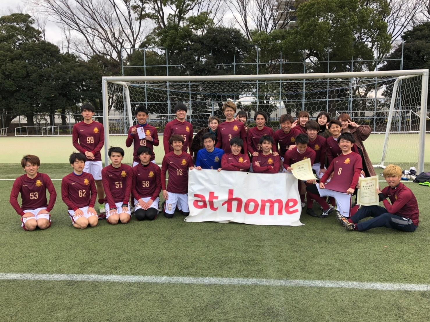 日本大学 経済学部サッカー部