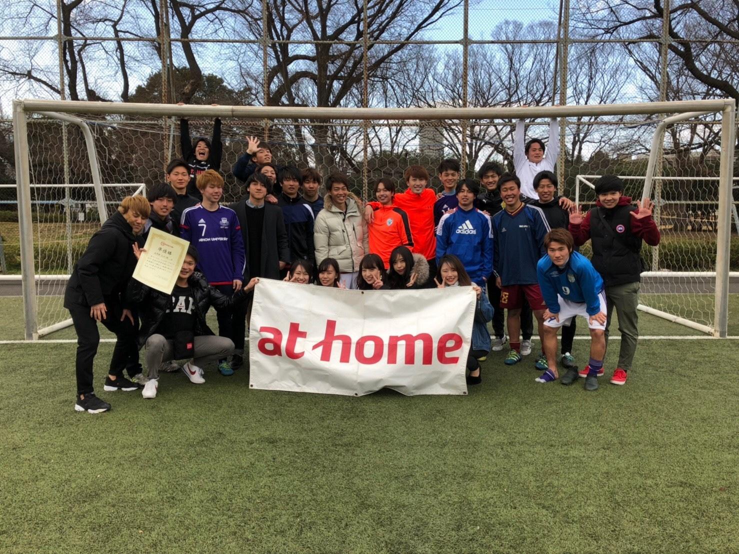 日本大学 法学部サッカー部