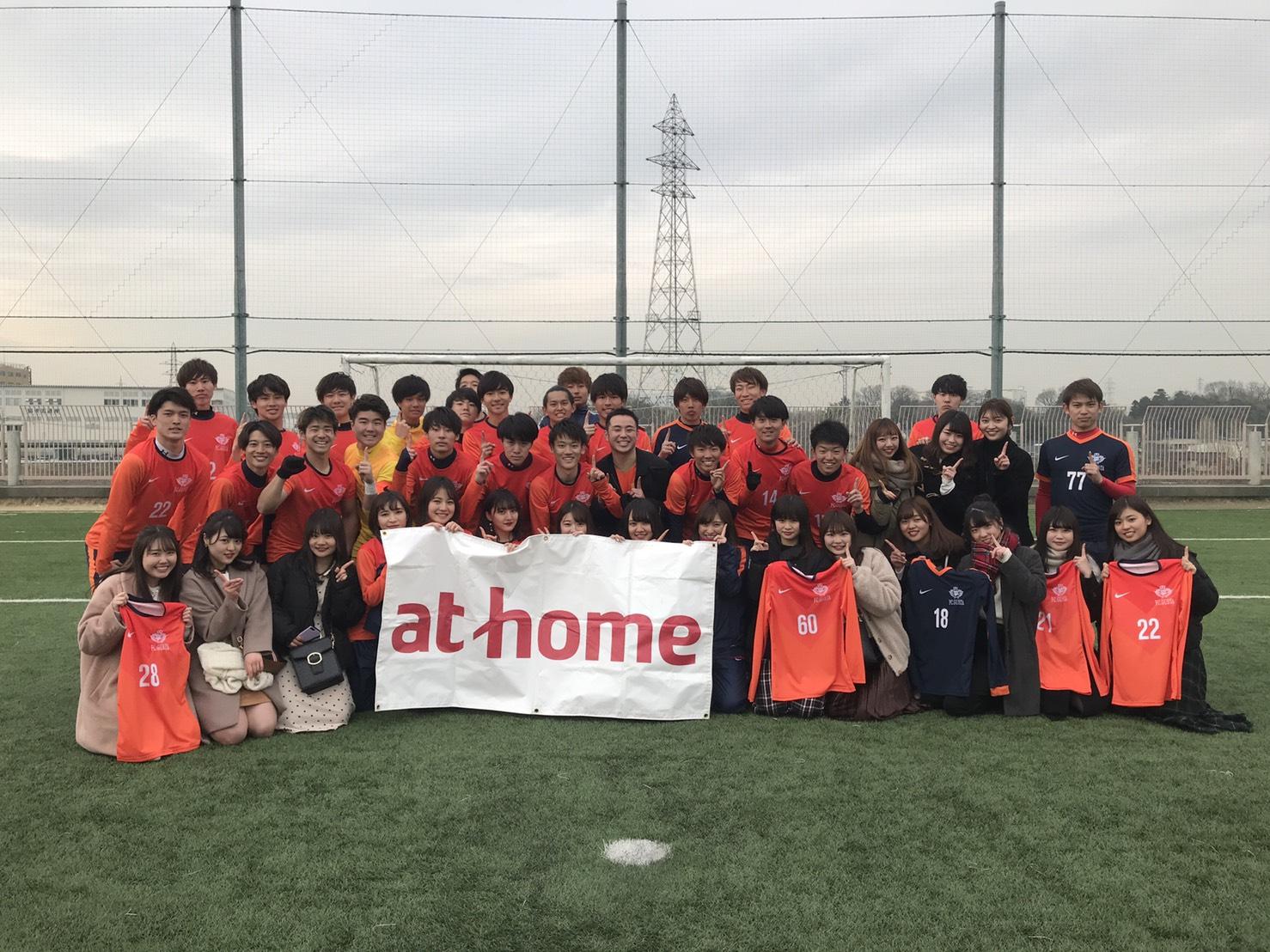 早稲田大学 FC GUSTA