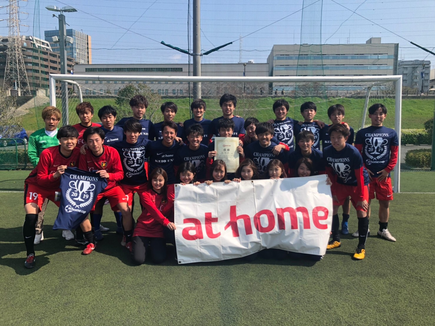 慶應義塾大学 FC e.l.f.
