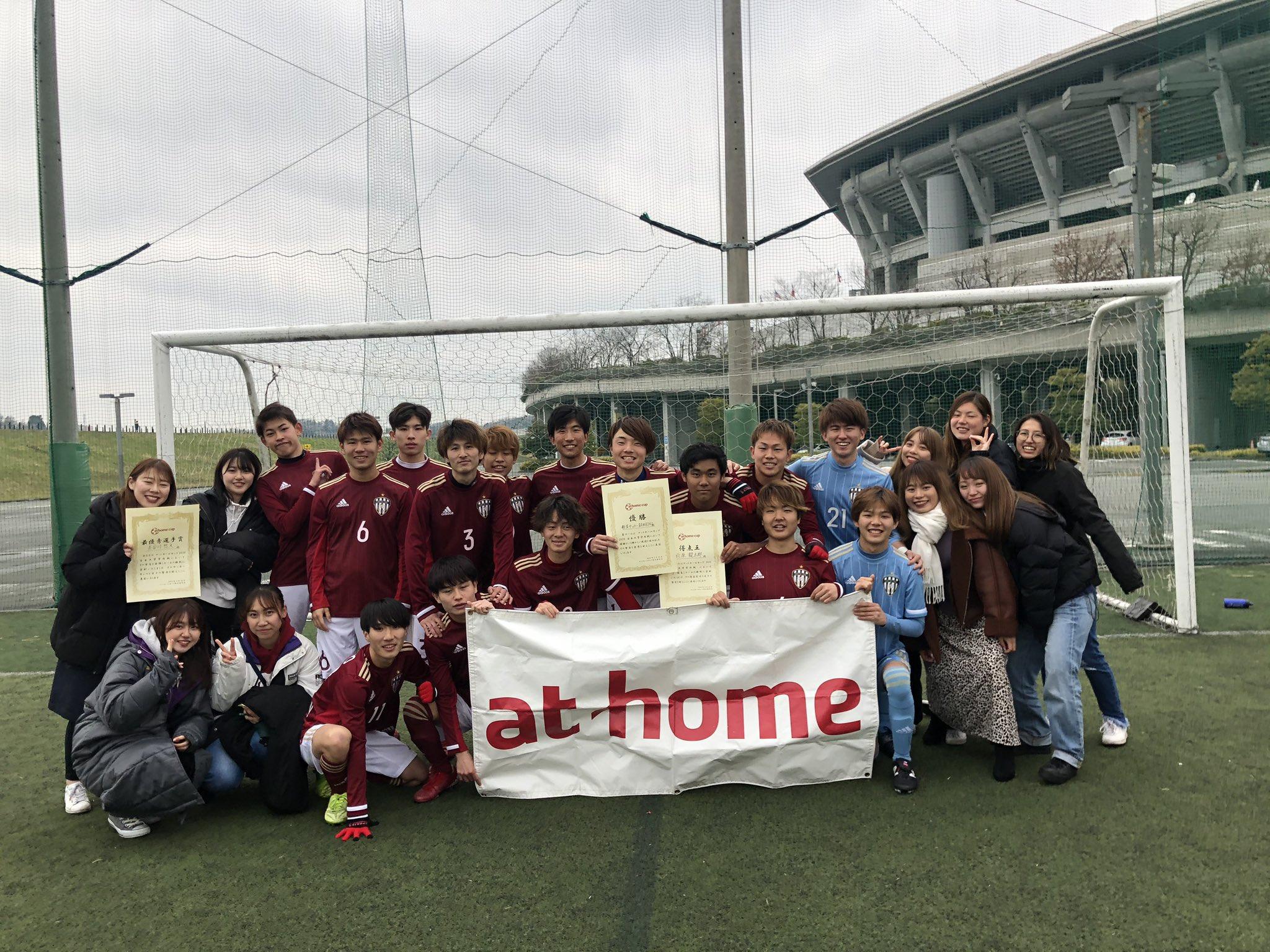 日本大学 教育サッカーBAMBINO